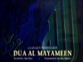 Dua al-Mayameen - Abu Thar - Arabic sub English