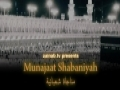 Munajaat Shabaniyah by Haaj Samavati - Arabic sub English