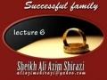 Successful Marriage - part 6 - Urdu