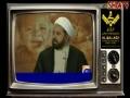 فدائ خود کش حملے Volunteer for Death - Part 3 of 4 - Urdu Documentary