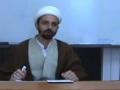 Successful Marriage - part 5 - Urdu