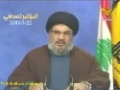 Sayyed Hassan Nasrallah - Press Conference 22nd July 2010 - Arabic