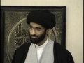 Enlightening Sayings by Shia Imams English JuLY 22 part 1