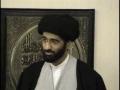 Enlightening Sayings by Shia Imams English JuLY 22 part 1