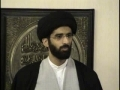 Enlightening Sayings by Shia Imams English JuLY 22 part 2