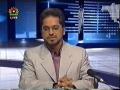 Political Analysis - Zavia Nigah - 19th October - Urdu