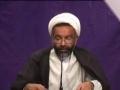 [DuaeMakarimulIkhlaq Lesson 40] - Quran o Hidayat e Insaani 2 - SRK - Urdu