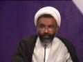 [DuaeMakarimulIkhlaq Lesson 44] - Quran o Hidayat e Insaani 6 - SRK - Urdu