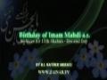 Services for 15th Shaban - H.I. Hayder Shirazi - Arabic sub English