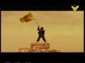 Hezbollah Nasheed - Jabeen-Al-Ummah - Arabic
