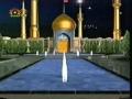 امام خمينی کے اقوال - Sayings of Imam Khomeini R.A - Part 1 - Urdu