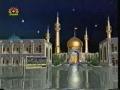 امام خمينی کے اقوال - Sayings of Imam Khomein R.A - Part 2 - Urdu