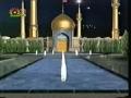 امام خمينی کے اقوال - Sayings of Imam Khomeini R.A - Part 6 - Urdu