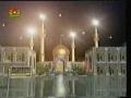امام خمينی کے اقوال - Sayings of Imam Khomeini R.A - Part 7 - Urdu