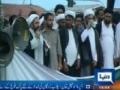 Dunya TV coverage of MWM Istehkaam e Pakistan Rally - 1 August 2010 - Urdu