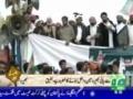 GeoTV coverage of MWM Istehkaam e Pakistan Rally - 1 August 2010 - Urdu