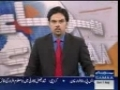 Samaa TV stating some of the demands of MWM Istehkaam e Pakistan Rally - 1 August 2010 - Urdu