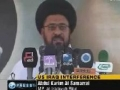 Clip - Friday Sermon August 6-2010 from SADR City Baghdad - English