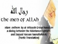 [Islamic Anthem] Rijal Allah (Men of Allah) - Arabic رجال الله - [English Subtitles]
