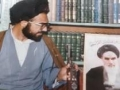 ***NEW*** Short Documentary on Shaheed Quaid Allama Arif Hussain - Urdu