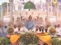 Nasheed - Ramzan Mubarik - Urdu