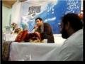 Aap Aa Jaen Jo Moula (ajtf) - Manqabat - Part 2 - Urdu