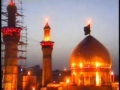 Prayers from the Shrine of Imam Hussayn AS - Arabic