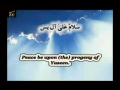 Ziyarat Aale Yasin - Ahlulbait - Arabic Sub English