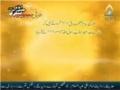 Saying of Imam Jafar Sadiq (A.S.) - Urdu