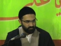 [3]rd Session of Ramadan Karim - Greater Sins by Agha HMR - Urdu