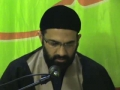 [4]th Session of Ramadan Karim - Greater Sins by Agha HMR - English & Urdu
