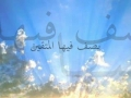 Imam Ali The Prince Of The Believers - Arabic