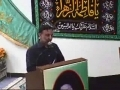 Barsi Shaheed Quaid Allama Arif Hussaini - Youth Speeches - English