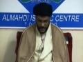 Moulana Syed Adeel Raza, Quran Shanasi- Duniya mein Fasad kay Asbaab-Ramdhan 3- Urdu