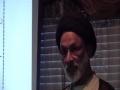 Blessings of Allah - Moulana Askari - IZFNA NJ - Ramadhan 2 , 2010 - Urdu