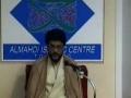 Moulana Syed Adeel Raza, Quran Shanasi- Duniya mein Fasad kay Asbaab-Ramdhan 4- Urdu