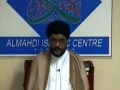Moulana Syed Adeel Raza, Quran Shanasi- Duniya mein Fasad kay Asbaab-Ramdhan 5- Urdu