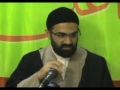 8th Session of Ramadan Karim - Greater Sins by Agha HMR - Urdu