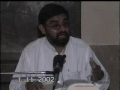 Dua-e-Iftetah - Explanation & Commentary - H.I. Ali Murtaza Zaidi - Urdu - Part 2 of 4