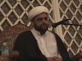 Sheikh Baig - 7 Ramazan 2010 - Shaitaan and how he misguides Mankind - English