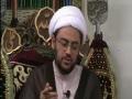 Ascension to Prosperity By Maulana Hayder Shirazi Day 6 Mahe Ramadhan 1431 - English