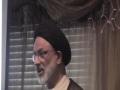 خمس، انفاق، مواسات، ایثار Moulana Askari - IZFNA NJ - Ramadhan 5 , 2010 - Urdu
