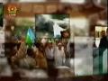 Political Analysis - Zavia-e-Nigah - 26th October - Urdu