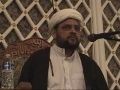Sheikh Baig - 8 Ramazan 2010 - Shaitaan and how he misguides Mankind - English