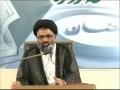 Maqsad-wa-Haqeeqat-e-Ramazan kia hay - Agha Syed Jawad Naqvi - Urdu