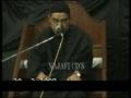 [02] نظام ظلم بمقابلہ حجت خدا  System of Oppression Vs Present Imam (Hujjat) - Urdu