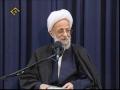 [Farsi][6]Ayatollah Misbah Yazdi Ramadan 1431 - بصیرت در روزگار فتنه