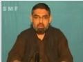 Tajeel-e-Zahoor Aur Muntazir-e-Imam Ka Kirdar - AMZ - Urdu