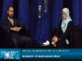 [AhlulBayt TV] SECOND Call Asking About The Universal Day of Quds is Faded Out - English