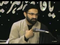 "[11]th Session - Greater Sins ""Backbiting"" by Agha HMR - Urdu"